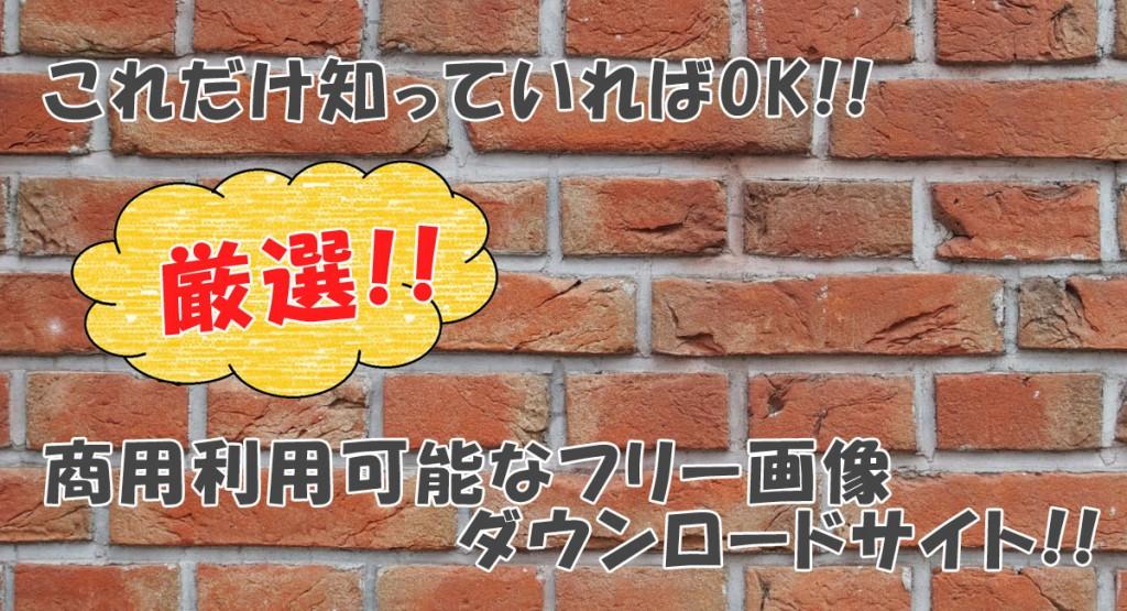 Amebaブログの画像を保存するよ! Ame-gazou 